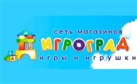 Игроград, сеть магазинов игрушек, Фото: 1