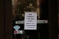 "Ревизорро в кафе ""Кафедра"", Фото: 1"