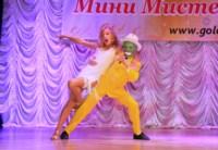 Мини-мисс и мини-мистер Тула-2014., Фото: 4