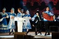 Празднование 80-летия Туламашзавода, Фото: 93