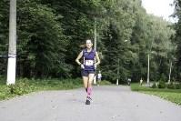 Первый Тульский марафон - 2016, Фото: 77