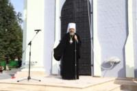 Освящение колокольни в Тульском кремле, Фото: 5