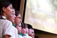 1 октября здесь прошли торжественные мероприятия, приуроченные ко Дню учителя. Фоторепортаж., Фото: 24