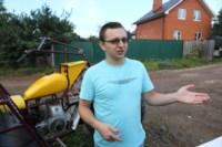 Сергей Сергеев и пневмоход, Фото: 30