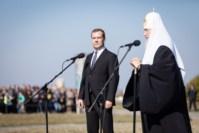 Куликово поле. Визит Дмитрия Медведева и патриарха Кирилла, Фото: 14