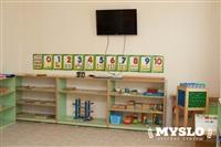 Центр развития ребенка по системе М. Монтессори, Фото: 13