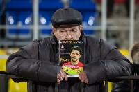 """Матч """"Арсенал"""" - """"Рубин"""", Фото: 46"""