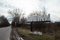 Город Липки: От передового шахтерского города до серого уездного населенного пункта, Фото: 138