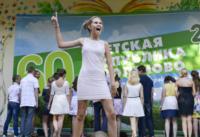 Детской Республике «Поленово» – 60 лет!, Фото: 21