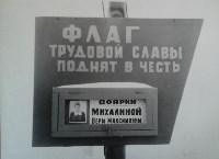 В 1960-х туляков призывали к бдительности, Фото: 3