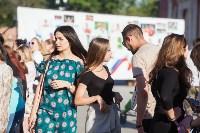 В Туле открылось новая молодежная площадка «Газон». Фоторепортаж, Фото: 51