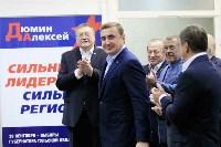 Алексей Дюмин поблагодарил за поддержку, Фото: 22