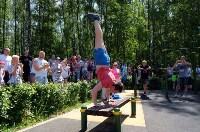 Соревнования по воркауту от ЛДПР, Фото: 28
