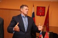 Юрий Цкипури и Евгений Авилов наградили команды Лицея №2., Фото: 37