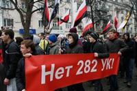 «Русский марш». 4 ноября 2013 года, Фото: 24