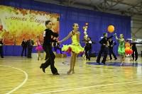 Танцевальный турнир «Осенняя сказка», Фото: 56