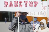 Предприниматели требуют обнуления аренды в ТЦ Тулы на период карантина, Фото: 16
