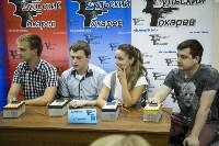 Финал городского турнира «Тульский Токарев», Фото: 32