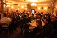 """""""Частный случай"""" в Туле, 11.02.2015, Фото: 6"""