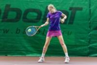 Открытое первенство Тульской области по теннису, Фото: 36