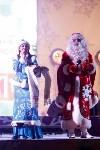 Битва Дедов Морозов и огненное шоу, Фото: 40