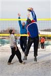 В Туле определили чемпионов по пляжному волейболу на снегу , Фото: 37
