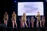 Мисс Тула - 2021, Фото: 94