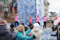 Фитнес-зарядка на площади Ленина. 26 декабря 2015 года, Фото: 8