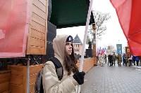 В Туле отметили День народного единства, Фото: 54