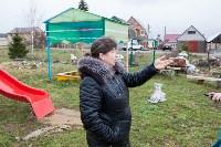 Детская площадка в Старо-Басово, Фото: 6