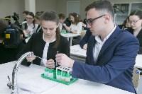 Открытие химического класса в щекинском лицее, Фото: 36