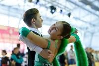 I-й Международный турнир по танцевальному спорту «Кубок губернатора ТО», Фото: 19