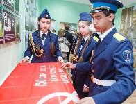 Открытие музея Великой Отечественной войны и обороны, Фото: 24
