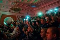 """Группа """"Пикник"""" в Туле, Фото: 19"""