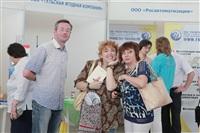 Форум предпринимателей Тульской области, Фото: 14