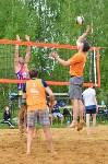 Чемпионат ТО по пляжному волейболу., Фото: 14