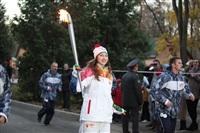 Третий этап эстафеты олимпийского огня: проспект Ленина, Фото: 47