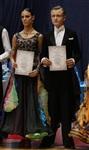 Елизавета Селиверстова и Андрей Турьев, Тула, Фото: 7