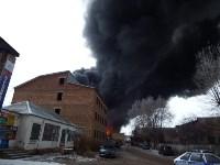 Пожар на хладокомбинате в соцсетях, Фото: 5