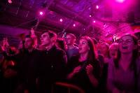 Тула открыла гастрольный тур «Би-2» с новой программой «NewBest», Фото: 154