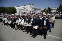 Алексей Дюмин поздравил жителей Новомосковска с Днем города, Фото: 7