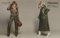 Утепляемся к зиме: выбираем пуховик, куртку или пальто, Фото: 1