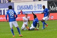 «Динамо» Москва - «Арсенал» Тула - 2:2., Фото: 107