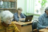 Второй центр обучения пенсионеров компьютерной грамотности. 21.05.2015, Фото: 7
