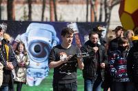 «Арсенал» — «Краснодар»: Космический матч, Фото: 32
