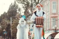 Театральное шествие в День города-2014, Фото: 107