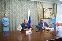 """Соглашение с """"Роснефтью"""", Фото: 5"""