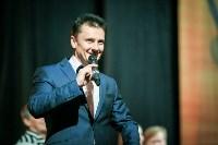 """""""Уральские пельмени"""" в Туле, Фото: 28"""