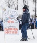Лыжня России 2016, 14.02.2016, Фото: 36