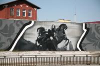 """Граффити """"Тула - арсенал и щит России"""", Фото: 7"""